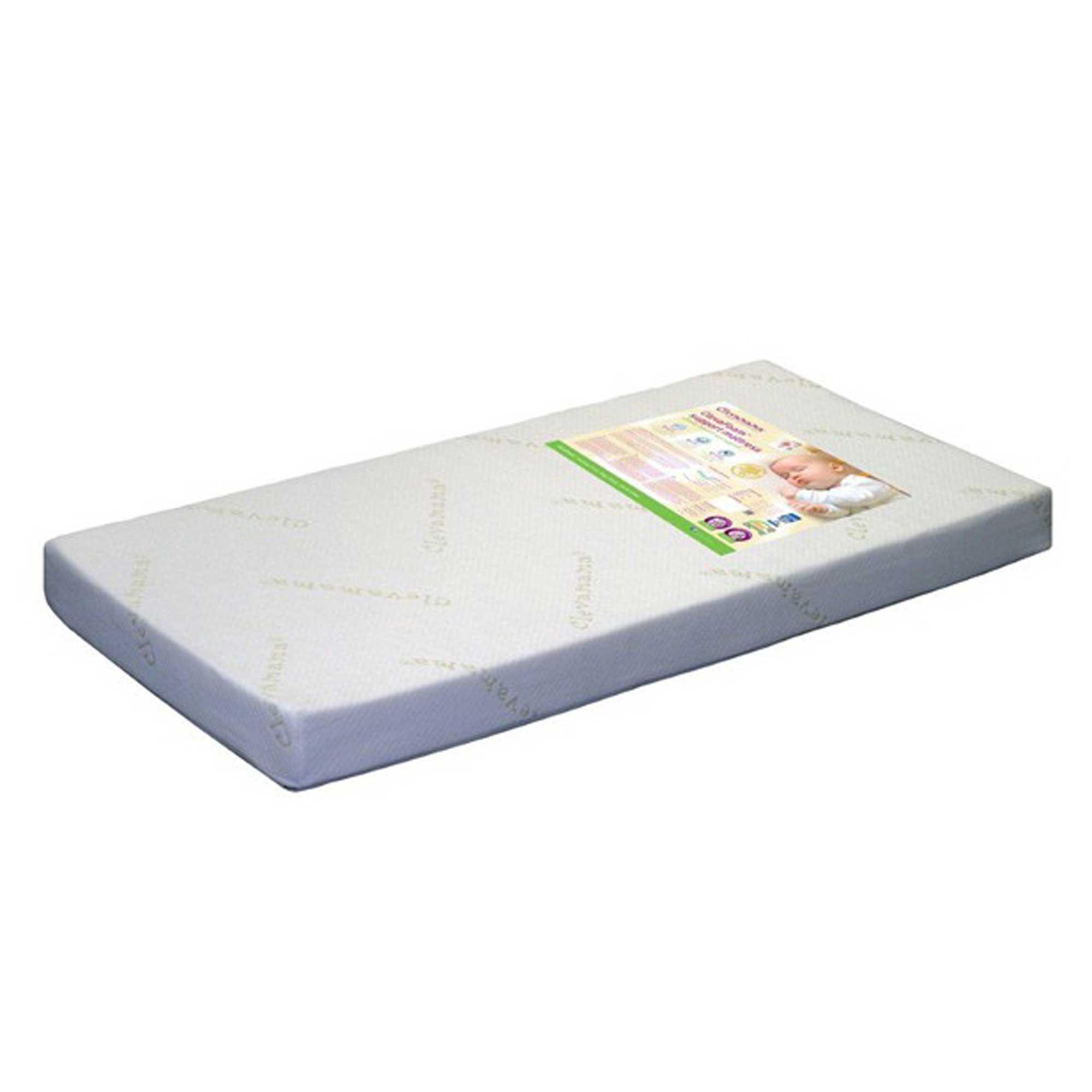 140 x 70 cm Obaby matelas de lit pour bébé mousse